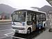 江田島バス