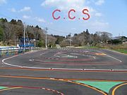 千葉中央サーキット