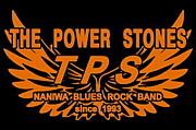 THE POWER STONES