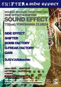 SOUND EFFECT TOUR