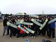 CRUSADE〜十字軍〜