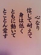 籠魂会【熱き籠魂で学び合い】