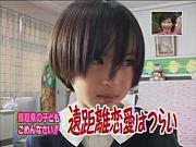 鳥取県の美幼女