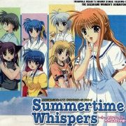 Summertime Whispers