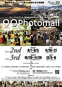 90Photomall〜呉フォトモール〜