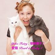Yuko Fairy , 塚崎優子♪