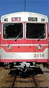 神戸電鉄偽乗務区