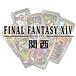 FFXIV in 関西