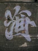 日本一の銚子市