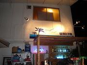 UMIYA