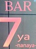 スポーツダーツBAR『7ya』