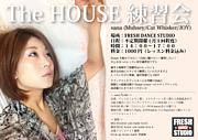For Beginner's HOUSE 練習会