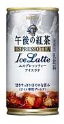 午後の紅茶EspressoTea IceLatte