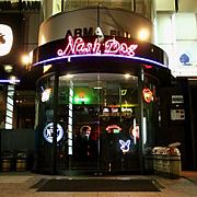 Nash Dog サバゲ部