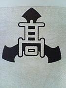 門司高校69期(1995/H7卒)