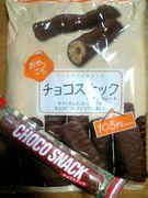 コンビニ THE  BEST  お菓子