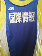 札幌国際情報陸上競技部