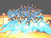 ♥伊奈学17期体育系♥