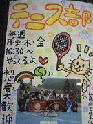 KWTC (駒女テニス部)
