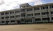 日出町立大神中学校