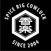 SPICE RIG 【COWLUCK -香楽-】