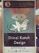Shinji Katoh