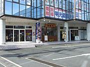らー麺塩や (松江島大通り)