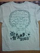 函館CAMP★26th