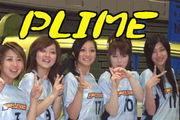 素人テニスサークル『PLIME』