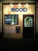 京都B-WOOD