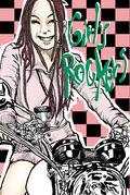Girl's Rockers