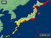 宮城・茨城で大地震
