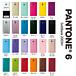 PANTONE 6 200SH