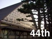 志貴野中学校 第44回卒業生