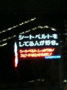 柔軟☆サークル