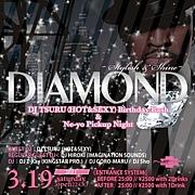 ☆DIAMOND〜Stylish & Shine〜☆