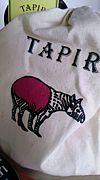 Tapir【タピール】