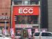 ECC専科名駅校の集い