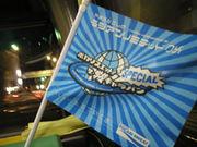 東京青春バスツアー参加者☆