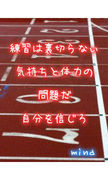 神奈川県の陸上選手☆★
