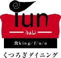 食king Fun 宇都宮店