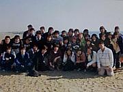 渋谷幕張23期生1年A組♪