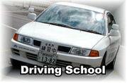 スルガ自動車学校