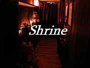 癒し空間Shrine(シュライン)