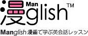 マンガで学ぶ英会話