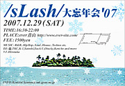 /sLash/