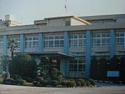 稲築高等学校