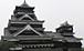 九州お城マニア