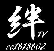 【ニコ生】絆TV【mixi支部】