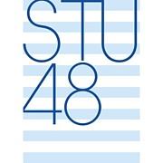 STU48 (瀬戸内)